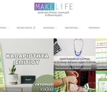 MAKELiFE.gr